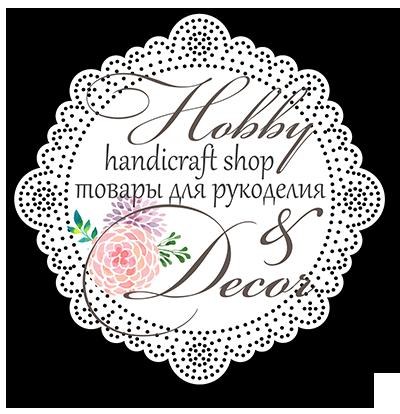 Hobby & Decor - товары для рукоделия